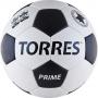 Мяч футбольный Torres Prime
